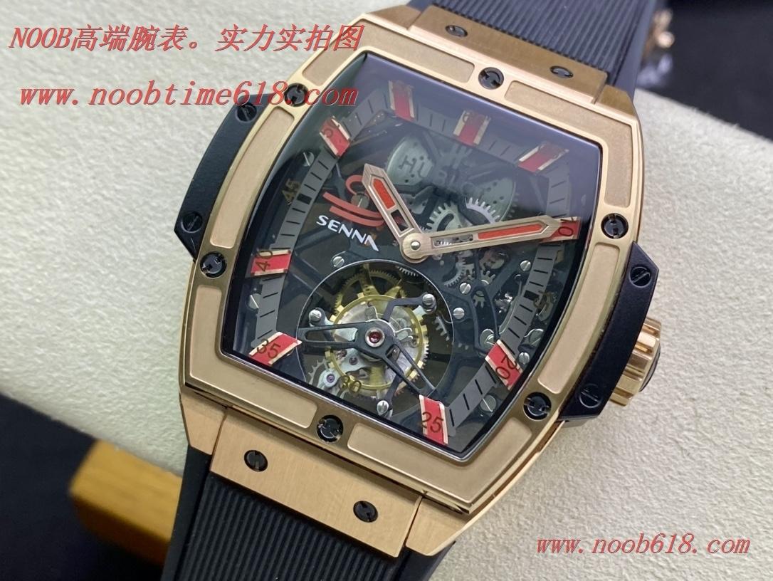 JB工廠手錶宇舶(恒寶)MASTERPIECE系列906款真陀飛輪